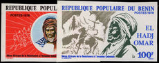 Benin 1978 Heroes Of Anti-Colonnial Resistance imperf unmounted mint.
