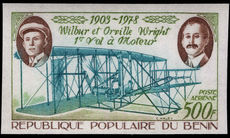 Benin 1978 First Powered Flight imperf unmounted mint.