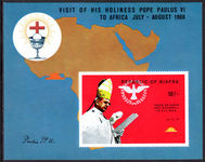 Biafra 1969 First papal visit to Africa in modern times imperf souvenir sheet unmounted mint.