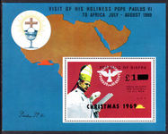 Biafra 1969 Christmas souvenir sheet unmounted mint variety unissued colour.