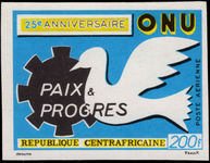 Central African Republic 1970 UNO imperf unmounted mint.