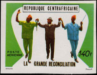 Central African Republic 1970 Reconciliation with Chad and Zaire imperf unmounted mint.