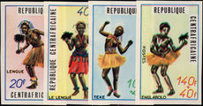 Central African Republic 1971 Traditional Dances imperf unmounted mint.