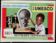 Central African Republic 1971 UNESCO imperf unmounted mint.