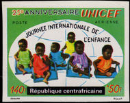 Central African Republic 1971 UNICEF imperf unmounted mint.