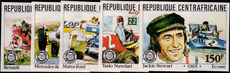 Central African Republic 1981 French Grand Prix imperf unmounted mint.