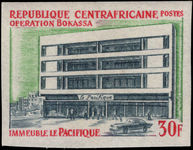 Central African Republic 1972 Le Pacifique imperf unmounted mint.