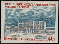 Central African Republic 1972 Bokassa University imperf unmounted mint.