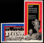 Congo Brazzaville 1973 Football Cup Victory imperf unmounted mint.