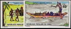 Congo Brazzaville 1975 Traditional Congo Transport imperf unmounted mint.