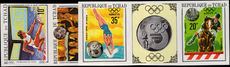 Chad 1970 Athens Olympics imperf set unmounted mint.