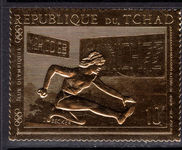 Chad 1970 Munich Olympics Gold Foil perf unmounted mint.