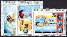 Chad 1971 Olympics with without label unmounted mint.