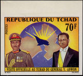 Chad 1972 General Gowon state visit imperf unmounted mint.