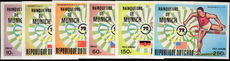 Chad 1972 Winners Of the Summer Olympics 1st series imperf set unmounted mint.