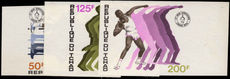 Chad 1973 African Games imperf unmounted mint.