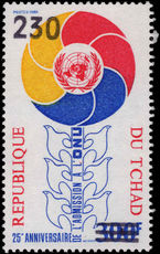 Chad 1987 ONU provisional unmounted mint.