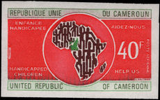Cameroon 1973 Aid for Handicapped Children imperf unmounted mint.