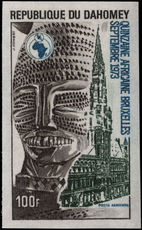 Dahomey 1973 Africa Fortnight imperf unmounted mint.
