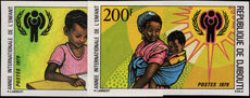 Djibouti 1979 International Year of the Child imperf unmounted mint.