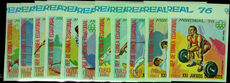 Equatorial Guinea 1976 Montreal Olympics imperf set unmounted mint.