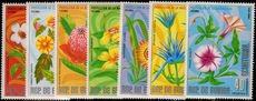 Equatorial Guinea 1976 Flowers from Australia and Oceania unmounted mint.