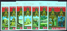 Equatorial Guinea 1975 Easter, Holy year, buildings in Jerusalem imperf unmounted mint.