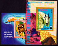 Equatorial Guinea 1977 North American animals souvenir sheet unmounted mint.