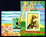Equatorial Guinea 1977 South American animals souvenir sheet unmounted mint.