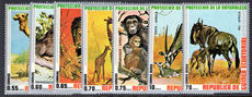 Equatorial Guinea 1974 African Animals unmounted mint.