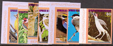 Equatorial Guinea 1976 African Birds imperf unmounted mint.