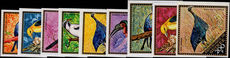 Guinea 1971 Wild Birds imperf unmounted mint.