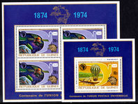 Guinea 1974 UPU souvenir sheet unmounted mint.