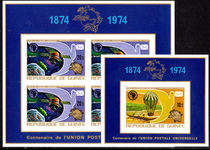 Guinea 1974 UPU imperf souvenir sheet unmounted mint.