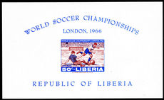 Liberia 1966 World Cup Football imperf souvenir sheet unmounted mint.