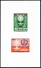 Liberia 1962 Malaria set in imperf mini-sheet unmounted mint.