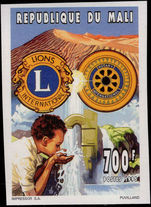 Mali 1995 Lions and Rotary imperf unmounted mint.