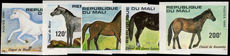 Mali 1980 Horses imperf unmounted mint.