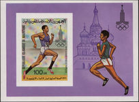 Mauritania 1979 Pre-Olympic Year souvenir sheet unmounted mint.