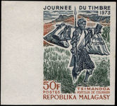 Malagasy 1973 Stamp Day imperf unmounted mint.
