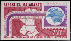 Malagasy 1974 UPU imperf unmounted mint.