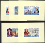 Malagasy 1975 American Revolution single imperf block set unmounted mint.