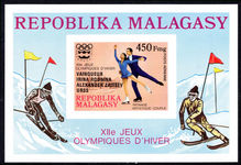 Malagasy 1976 Olympic winners imperf souvenir sheet unmounted mint.