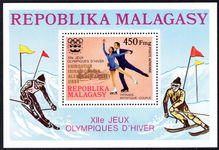 Malagasy 1976 Olympic winners gold overprint perf souvenir sheet unmounted mint.