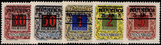 Mozambique 1975 Independence Postage Due set unmounted mint.