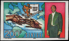 Senegal 1976 President and extended hands imperf unmounted mint.