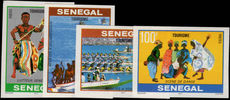 Senegal 1978 Tourism imperf unmounted mint.