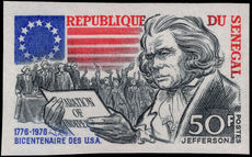 Senegal 1976 American Revolution 2nd issue imperf unmounted mint.