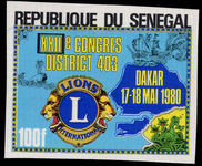 Senegal 1980 Lions Club imperf unmounted mint.