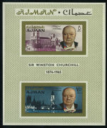 Ajman 1966 Churchill imperf souvenir sheet unmounted mint.